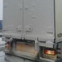 Kühltransport